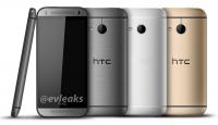 沒有景深相機 至少三種色彩, HTC One mini 2 官照曝光 補充另一網站的實機照片