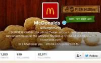 漢堡王被麥當勞併購!??有沒有這麼誇張