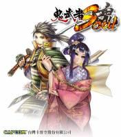 台灣卡普空首款網頁遊戲第二季開始營運,為卡牌策略遊戲鬼武者魂