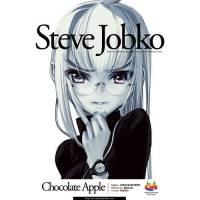 我的教主哪有這麼可愛 日本推出史蒂夫·賈伯「子」T恤