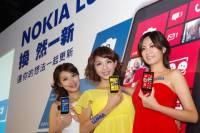 超強相機加 Qi 無線充電, Nokia Lumia 920 820 繽紛上市