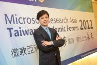 為未來築夢,微軟亞洲研究院團隊與台灣學界分享研究成果