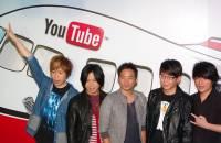 五月天將於月底抵美,成為首組在 Google 總部開唱的華人歌手