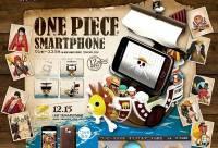 身為「海賊王」迷,沒有買到會想要流眼淚的15週年紀念版智慧型手機