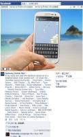 網路行銷案例小小研究:三星粉絲團問的題目「如果只能帶一款電子產品上孤島,會選哪個?」,答案最多的好像