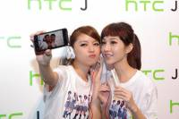 強調來自日系設計, HTC J 在台發表