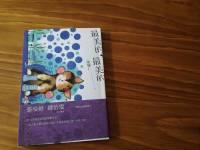 張耀仁《最美的 最美的》親愛與思念