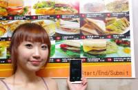 看準亞太 NFC 行動支付市場,開南大學發表符合國際安規的 NFC TSM 系統