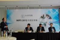 看準新興市場需求, MIPS 以三大核心應戰