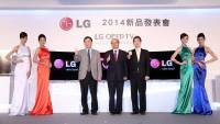 LG 在台發表 2014 年式電視, webOS 智慧系統與新一代曲面 OLED 電視皆到齊