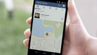 臉書「鄰近朋友」(Nearby Friends)所得位置資訊可能提供廣告主使用