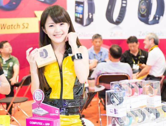 Computex 2014:「有了它你也是 007」之神奇大哥大智慧手錶
