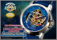 原子小金剛60年周年紀念錶