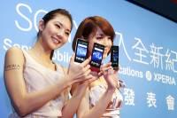 Sony 在台發表 Xperia P U sola,預計四月上市