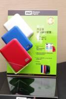 Toshiba 拿 2.5 吋硬碟工廠換 WD 3.5 吋硬碟專利跟工廠?有沒有這麼划算的八卦?