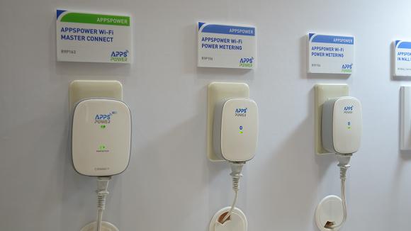 【Computex 2014】Powertech - 節能省碳智慧用電