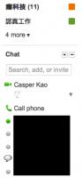 Google Voice 冒出來了!撥打台灣費率市話 0.02 美元 分 手機 0.09 美元 分