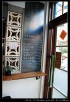 [台南]簡單就很好 甘單咖啡