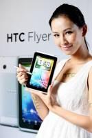 就是要有 Android 平板♥ 今年不可不知的科技流行元素!