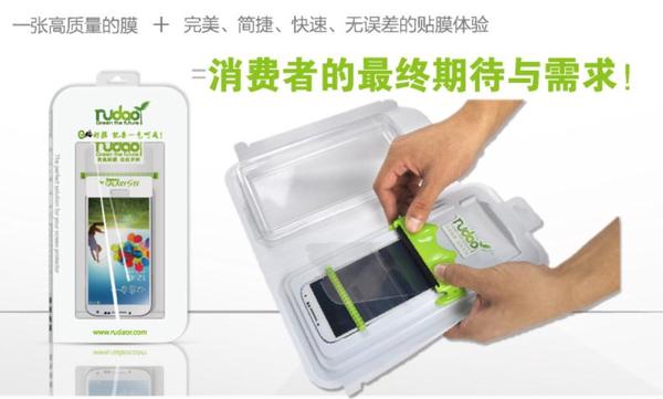 Computex 2014:你一年貼上12張保護貼嗎?或許你需要這個產品