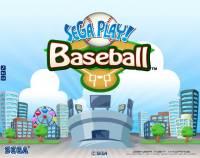 SEGA首款Facebook遊戲《SEGA PLAY Baseball》