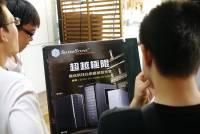 2010銀欣台南發表會