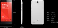 紅米 Note 爭取五月在台推出,將引進 1.7GHz 八核搭 2GB RAM 版本