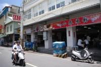 台南國華街 邱家小卷米粉