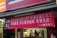 台南裕農路 熊巴士茶站