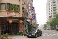台南東興路 文華碗粿