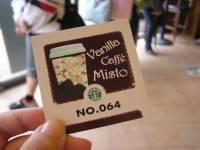 嚐鮮!星巴克45元咖啡:香草密斯朵(Vanilla Caffe Misto)