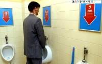 不夠長的,請到隔壁女廁