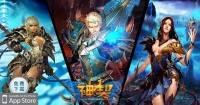 年度最炫神魔題材回合SRPG手游【神契】將於3月18日正式公測!