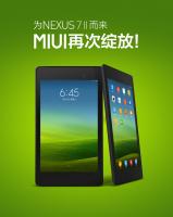 再循小米手機由第三方 ROM 供應到推出設備模式?小米推出 Nexus 7 2013 之 MIUI