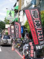 台南孔廟 赤崁樓 看茶王