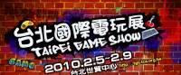 2010台北國際電玩展 imoo msn機器人為 協辦廠商