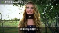 【希平方英文報】不是小當家!小蘿莉甜美歌聲唱出中華料理^.