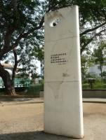 都市中的人間仙境 巴克禮紀念公園