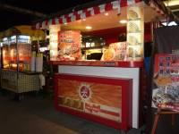 台南 南方公園 炒麵麵包