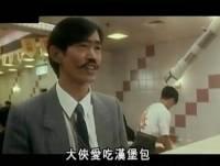台南中正路 天蠶 雲劍 軍曹 女僕