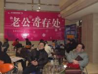 中國大陸百貨公司最貼心的服務