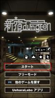 把整個新宿車站作為 RPG 舞台,八位元風格的新宿地下城手機遊戲登場