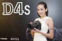 畫素不變強化整體機能, Nikon 新機皇 D4s 在台發表