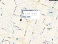 國華街修安豆花