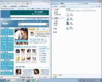 [快速鍵]使用Windows 7的Dock功能