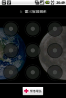 通知列的訊號icon出現H,代表是3.5G的訊號嗎?