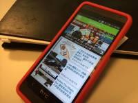 APPGuru官方Android APP開放下載了