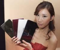 Sony VAIO P系列台灣上市發表會之福利照