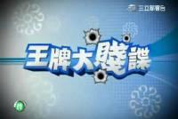 賽果公佈:免費送亞洲遊戲展2008入場劵