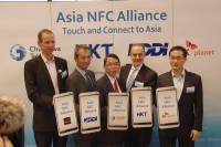 MWC 2014 :中華電信與多家電信業者共組亞洲 NFC 聯盟,共創更好 NFC 服務環境
